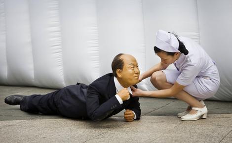 MOMOYO TORIMITSU