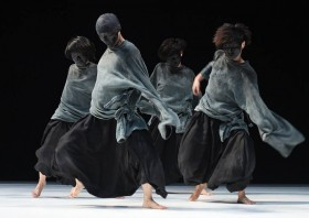 TAO dance theater