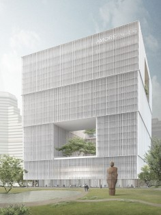 David Chipperfield Architects  Amorepacific Headquarters